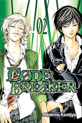 CODE BREAKER 02, KAMIJYO, AKIMINE