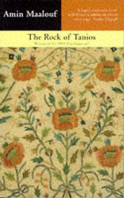 The Rock of Tanios, Maalouf, Amin