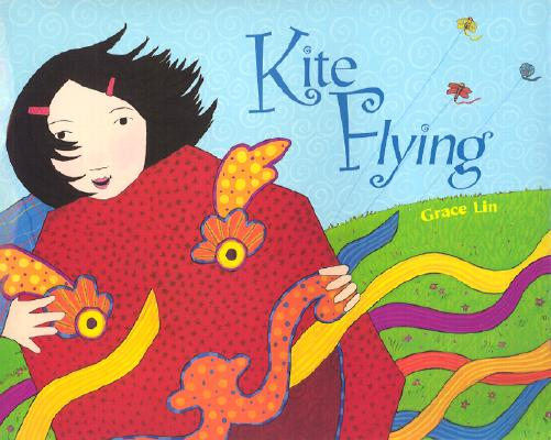 Image for KITE FLYING