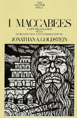 Image for I Maccabees (The Anchor Bible, Vol. 41)