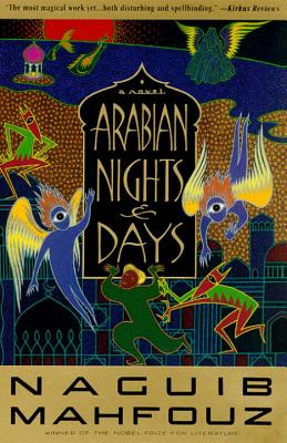 Image for Arabian Nights and Days: A Novel