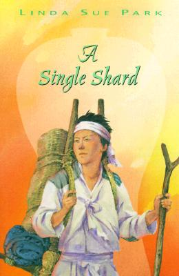 Image for A Single Shard (Newbery Medal Book)