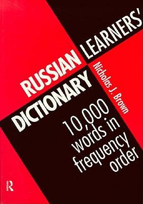 Russian Learners' Dictionary: 10,000 Russian Words in Frequency Order, Brown, Nicholas