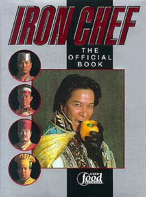 Image for IRON CHEF : THE OFFICIAL BOOK