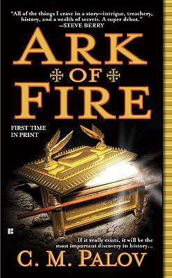 Image for Ark of Fire