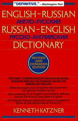 Image for English-Russian, Russian-English Dictionary