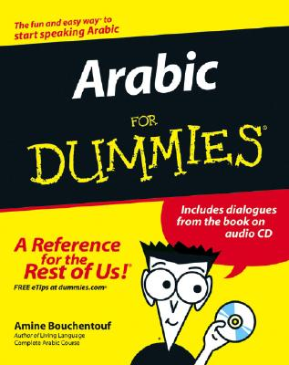 Image for Arabic For Dummies