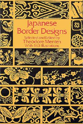 Image for Japanese Border Designs (Dover Pictorial Archive Series)