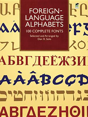 Image for Foreign-Language Alphabets (Lettering, Calligraphy, Typography)