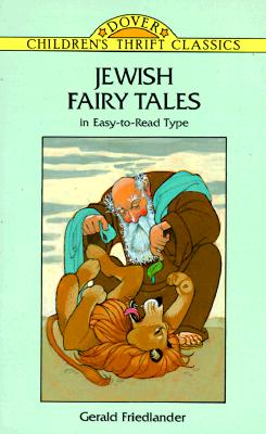 Image for Jewish Fairy Tales (Dover Children's Thrift Classics)