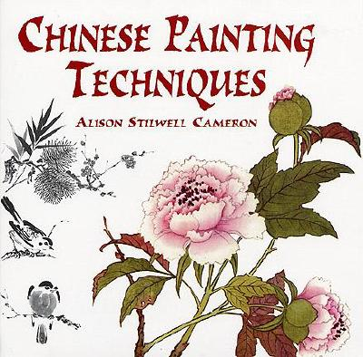 Image for Chinese Painting Techniques (Dover Art Instruction)