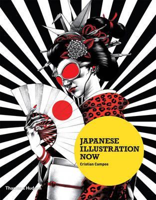 Image for Japanese Illustration Now