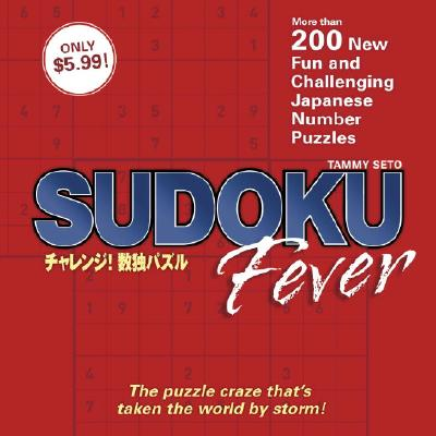 Sudoku Fever, Seto, Tammy