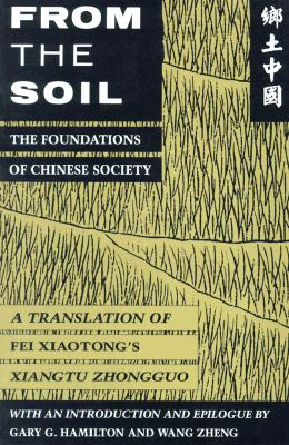 From the Soil: The Foundations of Chinese Society, Fei, Xiaotong