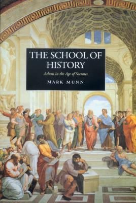 Image for SCHOOL OF HISTORY: ATHENS IN THE AGE OF SOCRATES