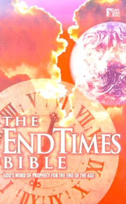 End Times Bible - Gods Word of Prophecy (God's Word Series)