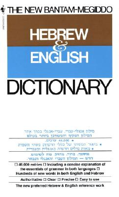 Image for Hebrew & English Dictionary