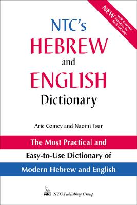 Image for NTC's Hebrew and English Dictionary