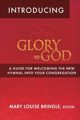 Image for Introducing Glory to God
