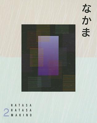 Nakama 2: Japanese Communication, Culture, Context, Yukiko Hatasa; Kazumi Hatasa; Seiichi Makino