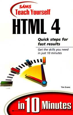 Image for Sams Teach Yourself Html 4.0 in 10 Minutes