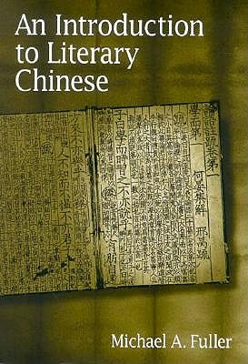 Image for An Introduction to Literary Chinese