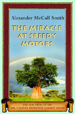Image for The Miracle At Speedy Motors