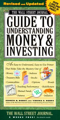 Image for Wall Street Journal Guide to Understanding Money & Investing