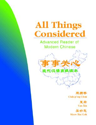 Image for All Things Considered: Advanced  Reader of Modern Chinese.