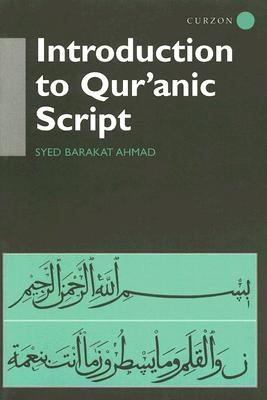 Image for Introduction To Qur'anic Script