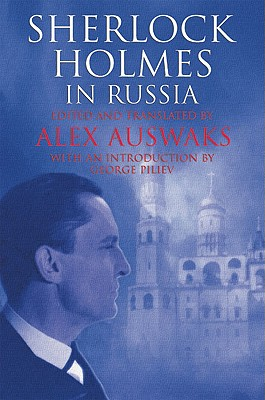 Sherlock Holmes in Russia