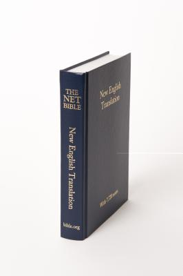 Image for NET Bible / Pew Bible / New Englsh Translaton
