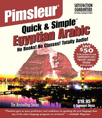 Arabic (Egyptian), Q&S: Learn to Speak and Understand Egyptian Arabic with Pimsleur Language Programs (Pimsleur Quick and Simple), Pimsleur