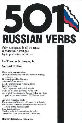 Image for 501 Russian Verbs Barron's (English and Russian Edition)