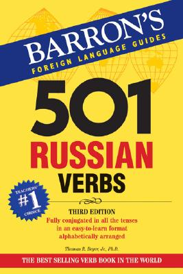 Image for 501 RUSSIAN VERBS