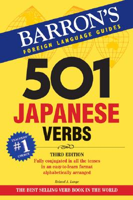 Image for 501 Japanese Verbs