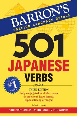 501 Japanese Verbs, Lange, Roland A.,  Akiyama, Nobuo