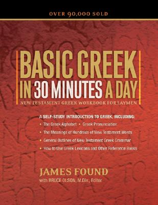 Image for Basic Greek in 30 Minutes a Day