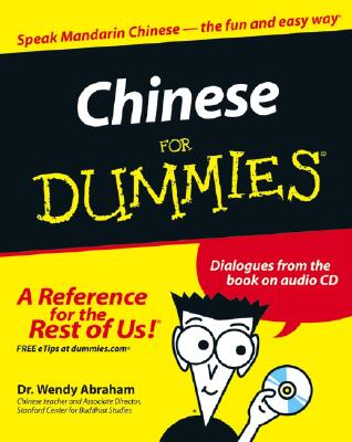 Image for CHINESE FOR DUMMIES