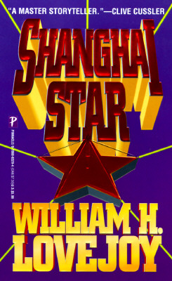 Image for Shanghai Star