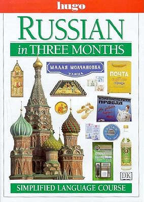 Image for Hugo Language Course: Russian In Three Months