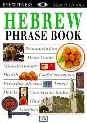 Image for Eyewitness Travel Phrase Book: Hebrew