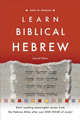 Image for Learn Biblical Hebrew