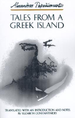 Image for Tales from a Greek Island