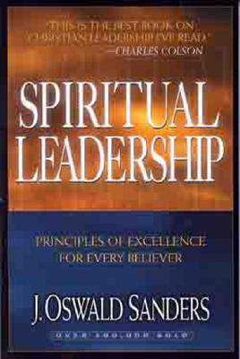 Image for Spiritual Leadership (Commitment To Spiritual Growth)