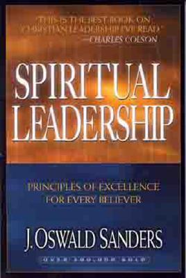 Image for Spiritual Leadership (Commitment To Spiritual Growth)
