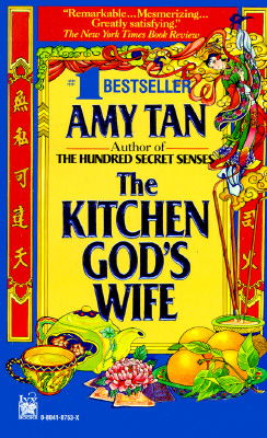 Image for The Kitchen God's Wife