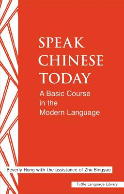 SPEAK CHINESE TODAY: A BASIC COURSE IN THE MODERN LANGUAGE (TUTTLE LANGUAGE LIBRARY)