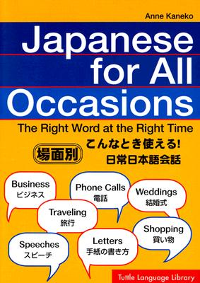 Image for Japanese for all Occasions