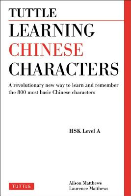 Image for Learning Chinese Characters